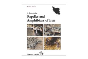 Reptiles and Ampibians of Iran